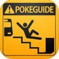 Pokeguide全球地铁导航app官方版手机下载 v1.0.51