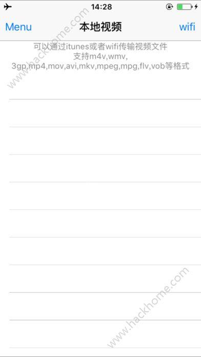 小草客户端apk2.3手机版软件图2: