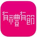 有�Y有�激活�a官方版app下�d v5.0