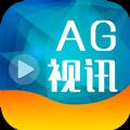 AG娱乐视讯手机版app客户端下载 v2.7