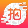 拍多多app官方手机版下载 v1.0