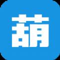健康葫芦app手机版官方下载 v2.0.1