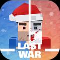 最后的战争游戏