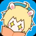 漫画台下载手机版app v1.3.3