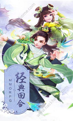 快乐西游游戏官网手机版下载图1: