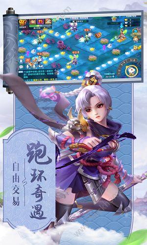 快乐西游游戏官网手机版下载图3: