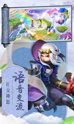 快乐西游游戏官网手机版下载图5: