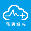 释医解惑app安卓版手机下载 v1.0.4
