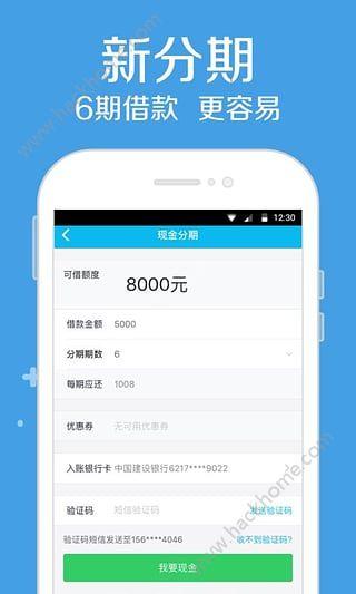 七天贷款官方版app下载安装图1: