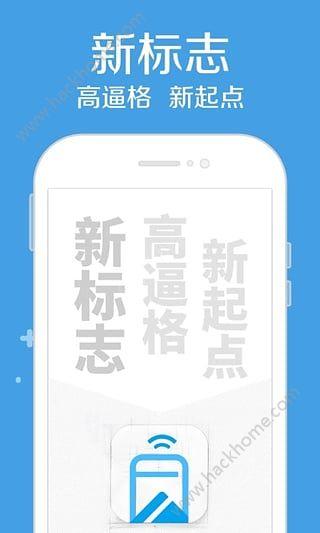 七天贷款官方版app下载安装图3: