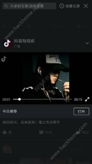 抖音qq短视频广告带黑帽子的是谁?抖音广告唱80000带鸭舌帽的女生图片1