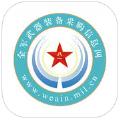 军采通app安卓版客户端下载 v1.9.4