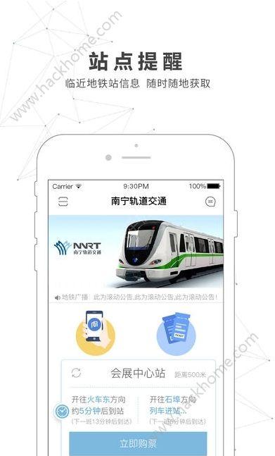 咪付官方app下�d手�C版�D1: