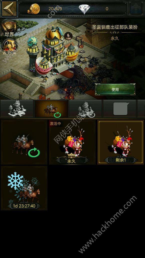 荒野大作战手游官网正式版下载图1:
