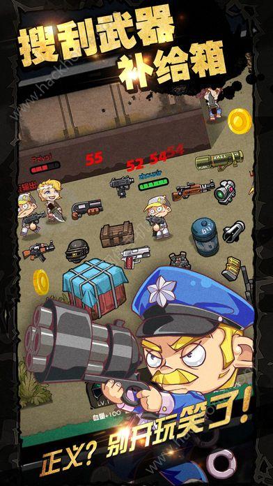 荒野大作战手游官网正式版下载图5: