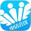 微微多方通话app官方版苹果手机下载 v2.0