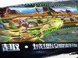 王国领主游戏官方网站下载 v1.0