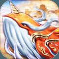 白帝传说游戏安卓最新版 v2.8.5