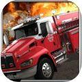 911消防�模拟器破解版