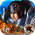 策马三国志之英雄无敌官方网站下载游戏 v1.0.7