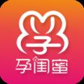 孕�|蜜app下�d官方手�C版 v0.1.21