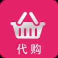 代购大师官方app下载手机版 v1.0