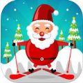 圣诞开心滑雪游戏官方版 v1.0