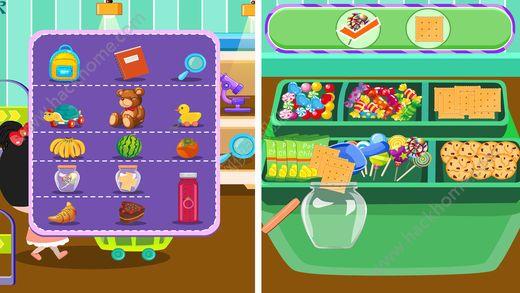 糖糖超市游戏手机版下载图1: