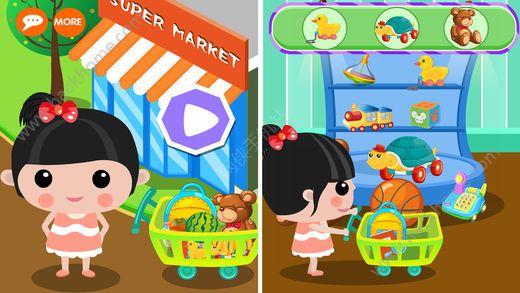 糖糖超市游戏手机版下载图5: