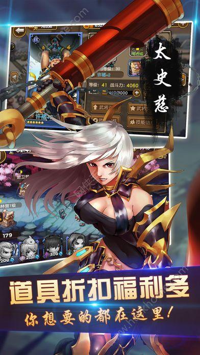 热血国战三国游戏官网下载最新版图3: