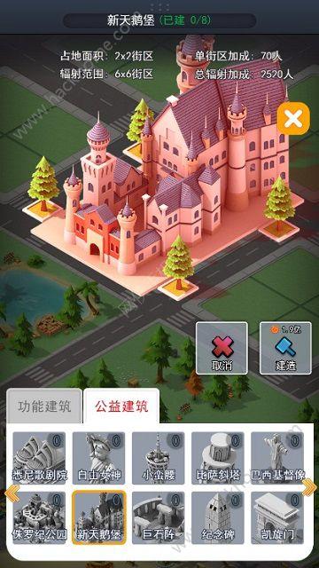 金牌猎场ios苹果游戏图2: