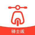 云摩滴骑士版app