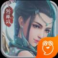 幻想�w仙手�C版官�W v1.0.1