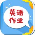 作业帮英语作业app手机版官方下载 v1.1