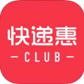 快递惠app手机版官方下载安装 v2.1.6