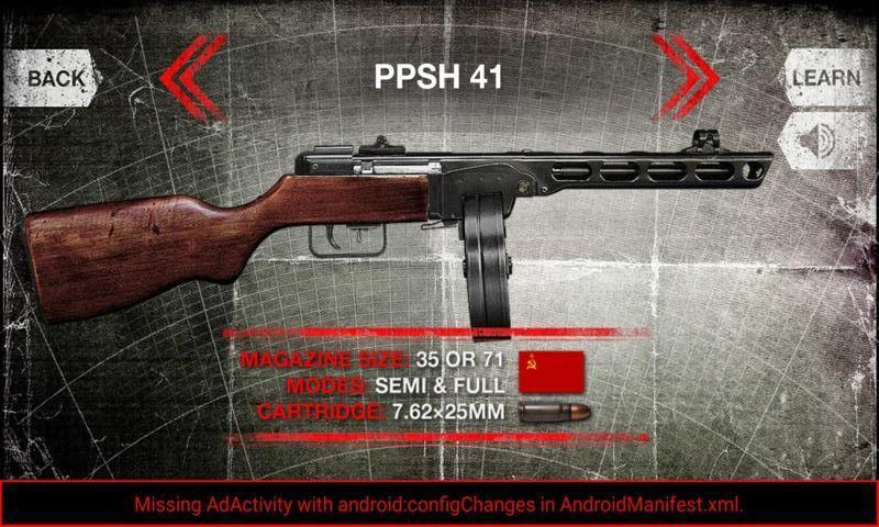 枪械模拟器4游戏介绍[多图]