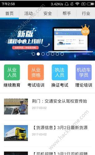 � ��教育云平�_登�平�_�件app下�d安�b�D1: