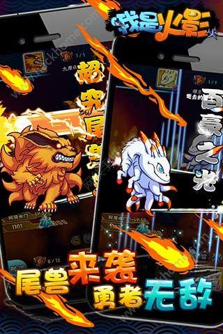 战忍传说游戏官网唯一正版图5: