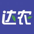 达农商城app下载手机版 v1.0