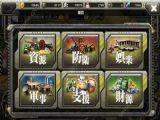 Clash of Panzers汉化安卓版手机游戏 v1.0