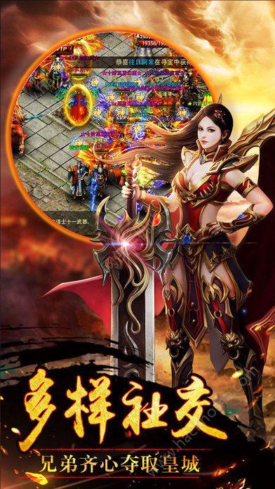 武易传奇官方正版游戏下载手机版图3: