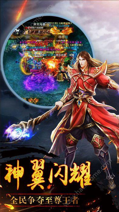 武易传奇官方正版游戏下载手机版图9: