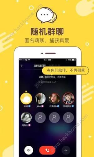 夜月香阁app图1
