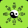 江如择日app手机版下载 v6.0