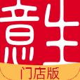 生意兴隆app手机版下载 v0.0.12