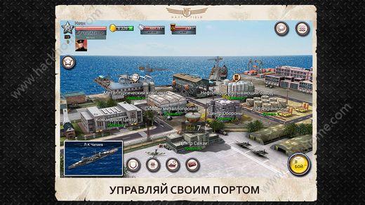 大海战移动版手游官网正式版(Navy Field)图1: