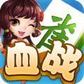 棋牌娱乐官网安卓版下载 v1.2.0