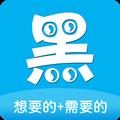 咱们黑大购物官网版app下载安装 v6.8