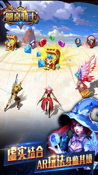 圆桌骑士官方网站手机版下载图1: