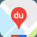 百度全景地图在线app手机版下载 v15.9.0